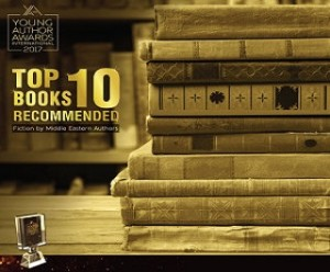 Top 10 Books Recommended on Middle Eastern Culture